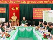 越南国会副主席杜伯巳莅临嘉莱省调研