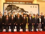 越南《人民报》社代表团对中国进行工作访问