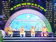 2017第二届国家级才子弹唱艺术节落幕