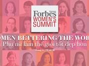 2017年越南最具影响力的50位女性获表彰