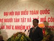 武德儋副总理:关注残疾人权利保障  为残疾人参与各领域创造便利