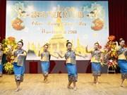 越南驻印度大使馆欢度老挝传统新年