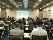 兴安省在韩国开展贸促活动