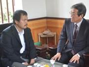 日本驻越南特命全权大使慰问被杀害的越籍女童黎氏日玲家属