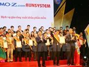2017年越南奎星奖获奖名单出炉  64个软件产品和信息技术服务获奖