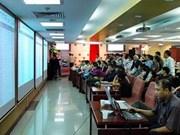 着力推进越南证券市场结构重组