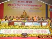 越南南定省佛教协会第九届代表大会圆满结束