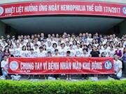 越南现有3万人携带血友病基因