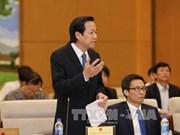第十四届国会常委会举行首场质询会