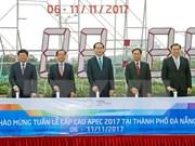 陈大光主席对2017年APEC领导人会议周筹备工作进行实地考察