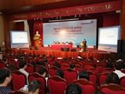 越南工商银行2016年全年实现税前利润8.569万亿越盾
