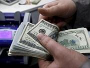 18日越盾兑美元中心汇率保持不变