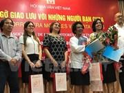越南作家协会与古巴人民友好协会举行会面交流会