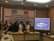 越南与古巴联合商务理事会召开第七次会议