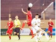 2017年U19国际足球锦标赛:越南U19队取胜三连胜