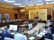 第十四届国会常委会第九次会议就政府厉行节约反对浪费工作情况报告进行讨论