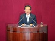 韩国国会议长丁世均即将访越