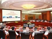 越南海防市加大招商引资力度