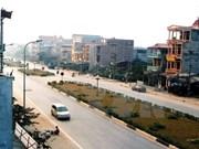 有关城市发展与管理政策的研讨会在河内举行