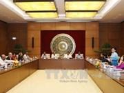 越南与孟加拉国国会分享小学教育领域的组织管理经验