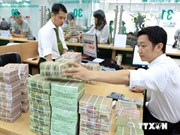 越盾兑美元中心汇率上涨5越盾