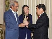 胡志明市与伊朗促进贸易与投资合作