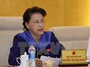越南第十四届国会常务委员会第九次会议落幕