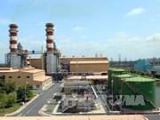 越南油气电力总公司将于8月上市