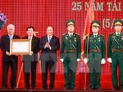 阮春福总理:茶荣省应致力成为适应气候变化的示范省份