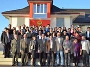 """题为""""旅居瑞士越南青年知识分子与祖国家乡""""座谈会在日内瓦举行"""