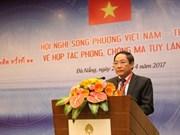 越南与泰国加强合作 有力打击毒品犯罪