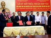 韩国帮助越南太原省加快新农村建设