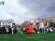 2017年越南留学生体育运动会在莫斯科举行
