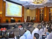 越中经贸合作座谈会在河内举行