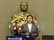 老挝第八届国会第三次会议在万象开幕
