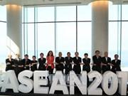 阮春福出席第30届东盟峰会前夕:有效落实《2025年东盟共同体愿景》