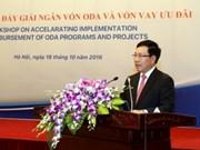 政府副总理范平明主持召开关于使用官方发展援助资金的会议
