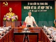 越共中央检查委员会第十四次会议决定对部分个人进行纪律处分