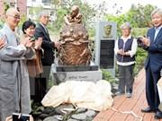 """韩国建设的""""致歉越南""""塑像台落成"""
