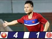 热身赛:越南U20队4比1大胜杜塞尔多夫U19队