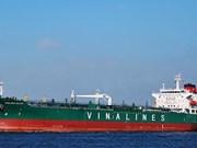 越南航海总公司在新加坡寻找战略投资者