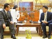 河内市与日本西条市加强合作共促发展