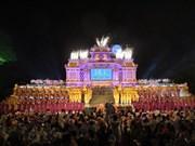 2017年顺化传统手工艺节正式开幕