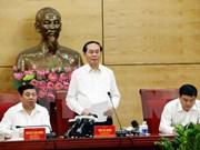 国家主席陈大光:乂安省注重将海洋经济发展与维护领土主权相结合