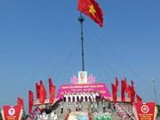 """""""统一江山""""升旗仪式在广治省隆重举行"""
