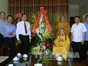 越南祖国阵线中央委员会领导走访慰问越南佛教教会证明理事会副法主