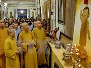 佛教文化交流周在胡志明市正式开幕