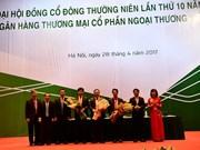 越南外贸股份商业银行拟在美国纽约设立代表处