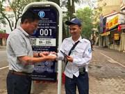 河内正式推出手机自动找车位和停车费结算服务