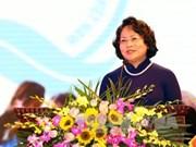 越南国家副主席邓氏玉盛:越南儿童保护基金会一向扮演好社会与国际组织和儿童之间的桥梁纽带作用